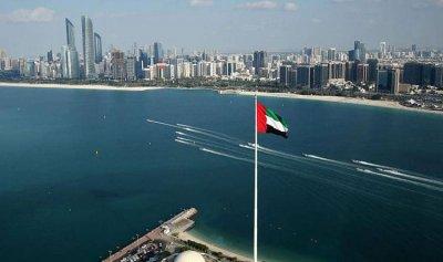 الإمارات تدعو إيران لاحترام القانون الدولي وإنهاء احتلال الجزر الإماراتية الثلاث