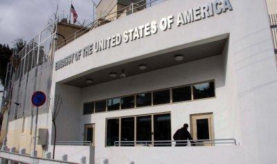 السفارة الاميركية تؤكد أهمية الحفاظ على الأمن في لبنان