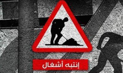 تدابير سير على تقاطع ويغان البطريرك حويك في بيروت