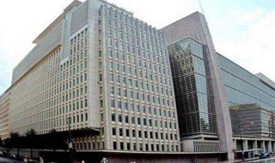 ما تعليق البنك الدولي على إقرار موازنة لبنان؟