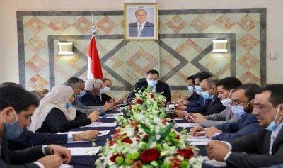 الخارجية اليمنية تدين هجوم نيس