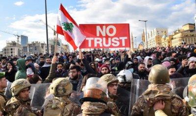 """وزارة """"الضرب بالرمل"""" غائبة عن حكومة لبنان اليوم"""