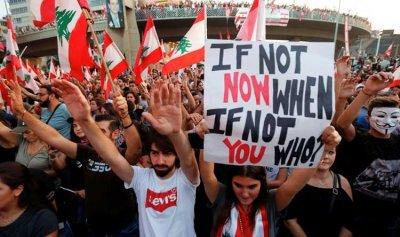 تحوير الثورة