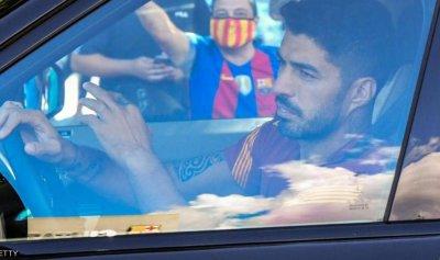 سواريز يهدد خزينة برشلونة