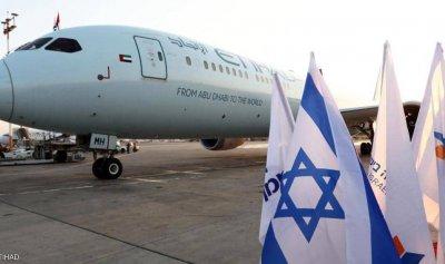 وفد إماراتي إلى إسرائيل لبحث فرص الاستثمار والتجارة