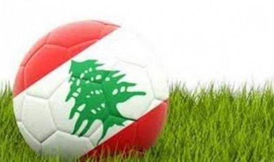 لبنان: اتحاد كرة القدم الغى مفاعيل موسم 2019/2020