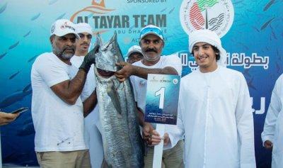 54 ألف دولار ثمن سمكة في أبو ظبي