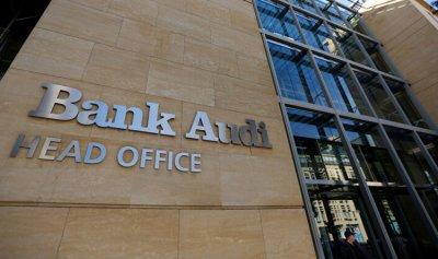 3 بنوك عربية تدرس شراء فرع بنك عودة في مصر