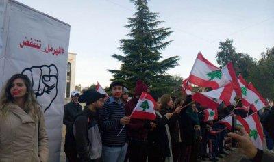 وقفة احتجاجية أمام سرايا الهرمل
