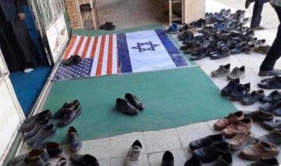 مصلّو الجمعة في إيران يرفضون دوس علمَي أميركا وإسرائيل