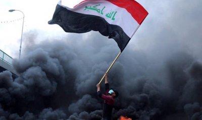 الأمن العراقي يداهم مقر قناة تلفزيونية