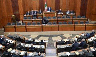 27 كانون الثاني في البرلمان
