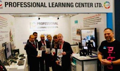 اطلاق الصف النموذجي لتطوير التعليم في لندن