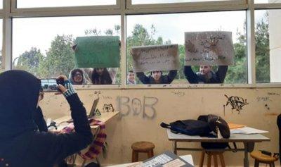 """اعتصام لطلاب """"اللبنانية"""""""