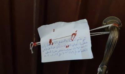"""بالصورة: ختم فرع """"SCC"""" بالشمع الأحمر في الخيام"""