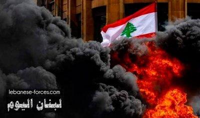 """لبنان اليوم أمام سيناريوهَين: نور أو نار جهنم """"one way ticket"""""""