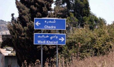 جريح بانفجار لغم في وادي خالد
