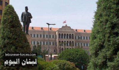 لا دواء لداء تشكيل حكومة لبنان اليوم… الكيّ أوروبي؟