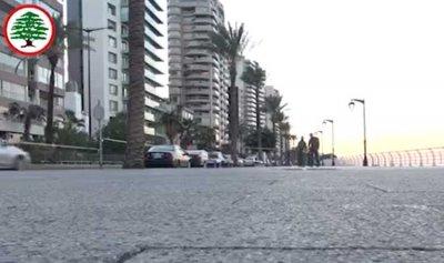 تشرين لبنان الثاني بالفيديو: عقوبات بلا استقلال