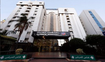 """مستشفى بهمن تنفي وجود أي مصاب بـ""""كورونا"""""""