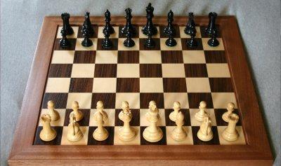 تصفيات بطولة لبنان للشطرنج الفردي