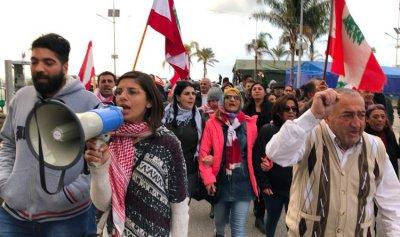 مسيرة احتجاجية في صور