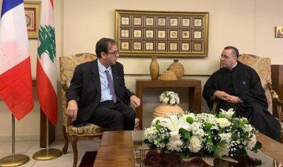 فوشيه زار المعهد الانطوني في الدكوانة