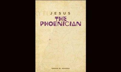 كاتب The Phoenician Code اللبناني كريم الكوسا يكرم في الولايات المتحدة