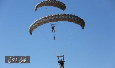 """موظفان يغطان بالـ""""parachute"""" في """"تاتش"""""""
