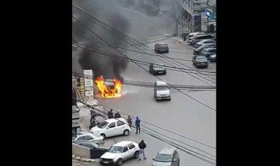 بالفيديو: حريق سيارة على طريق عام مزرعة يشوع
