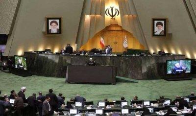 البرلمان الإيراني الجديد ينتخب رئيساً له الخميس