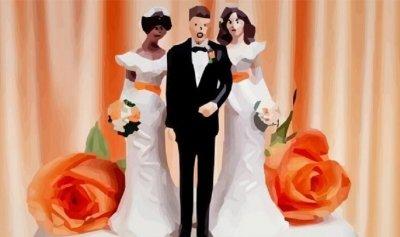 قرض للموظفين المتزوجين مرتين