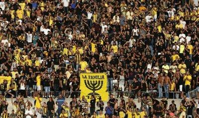 أبوظبي تستعد لشراء أسهم في فريق كرة قدم إسرائيلي