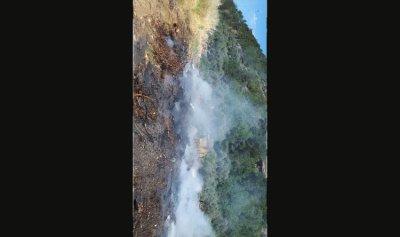 بالصور: حريق في عينبال