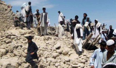 زلزال بقوة 4.6 درجات يضرب كابول