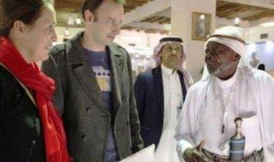 السعودية تودع أكبر دليل سياحي