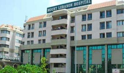 مستشفى جبل لبنان يعلّق دخول المرضى على نفقة الهيئات الضامنة العامة