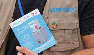 برنامج الأمم المتحدة للمستوطنات البشرية يجهّز المجتمعات المهمّشة
