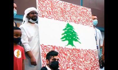 بالفيديو: روح دبي مع لبنان