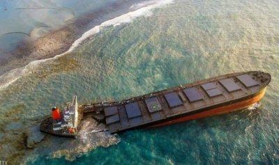 الكارثة تكتمل قبالة سواحل موريشيوس