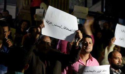 حملة دولية مصرية لرفع الحجب عن المواقع الإلكترونية