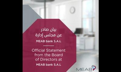 """إدارة MEAB تنفي """"الاتهامات المفبركة"""" بحقها"""