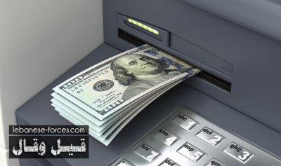 """قريباً… لا """"ATM"""" في الـ""""ويك آند"""""""