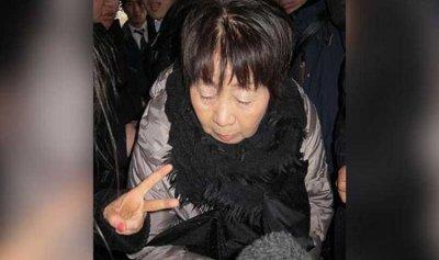 """""""الأرملة السوداء"""" تنتظر الإعدام في اليابان"""