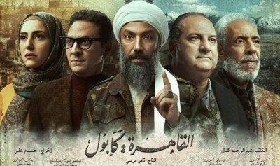 بن لادن يعود من جديد