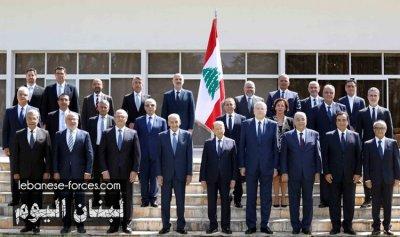 """حكومة لبنان اليوم """"لا معلقة ولا مطلقة"""""""