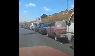 بالفيديو: بيئة المقاومة في طوابير الذل