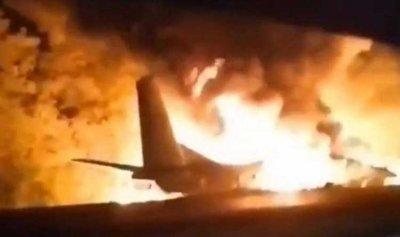 22 قتيلا بتحطم طائرة عسكرية أوكرانية