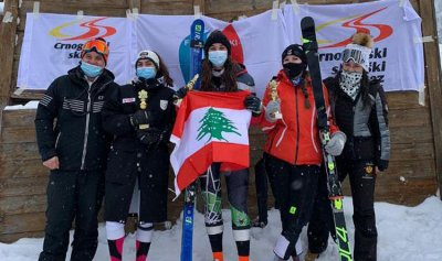 لبنان بطل سيدات الدول الصغرى في التزلج الألبي