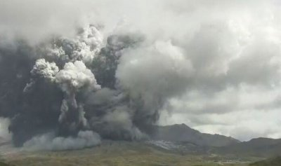 انفجار أحد أكبر البراكين في العالم جنوبي غرب اليابان
